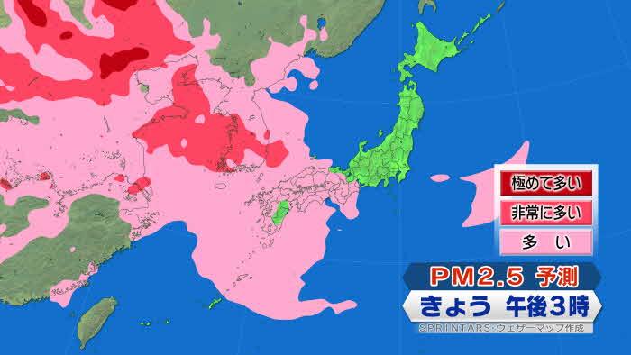 今日 の pm 2.5 広島大気汚染:リアルタイムPM2.5大気汚染指数(AQI)